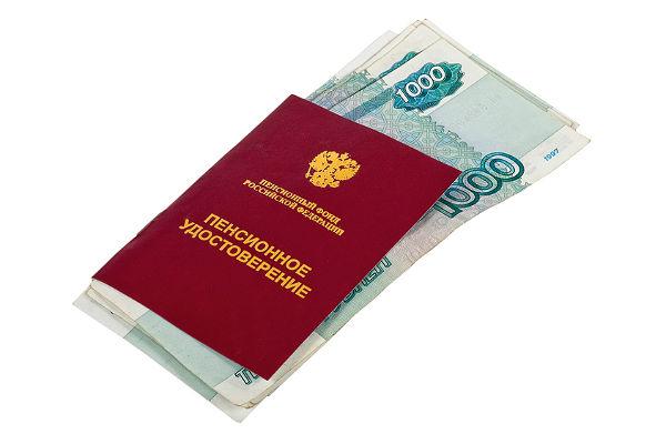 Пенсионный фонд по Москве и Московской области представит журналистам  «Личный кабинет застрахованного лица»